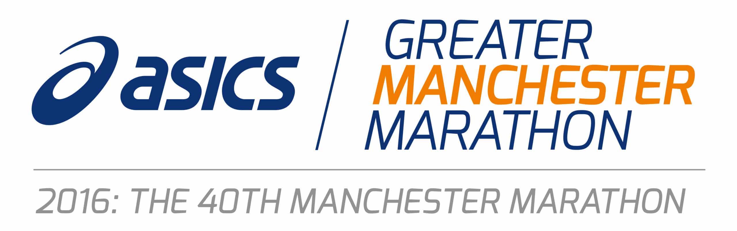 GMM_40_logo